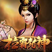 Feng Shen สล็อตออนไลน์ Gold Deluxe
