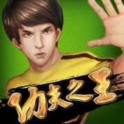 King of Kung Fu สล็อตออนไลน์ Gold Deluxe