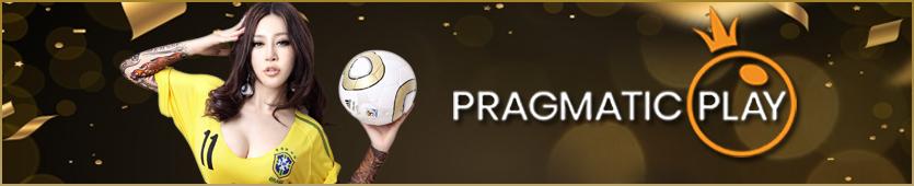 Pragmatic Play แพร็กมาติกเพลย์ สล็อตออนไลน์
