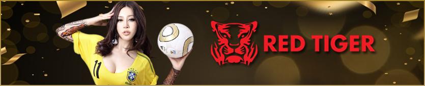Red Tiger เรด ไทเกอร์ สล็อตออนไลน์