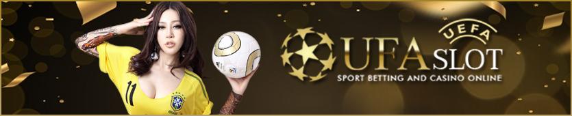 UFA Slot ยูฟ่า สล็อต เกมพนันออนไลน์ จาก UFABET เครดิตฟรี