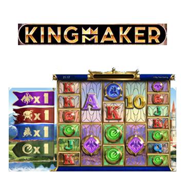 KINGMAKER คิงเมคเกอร์
