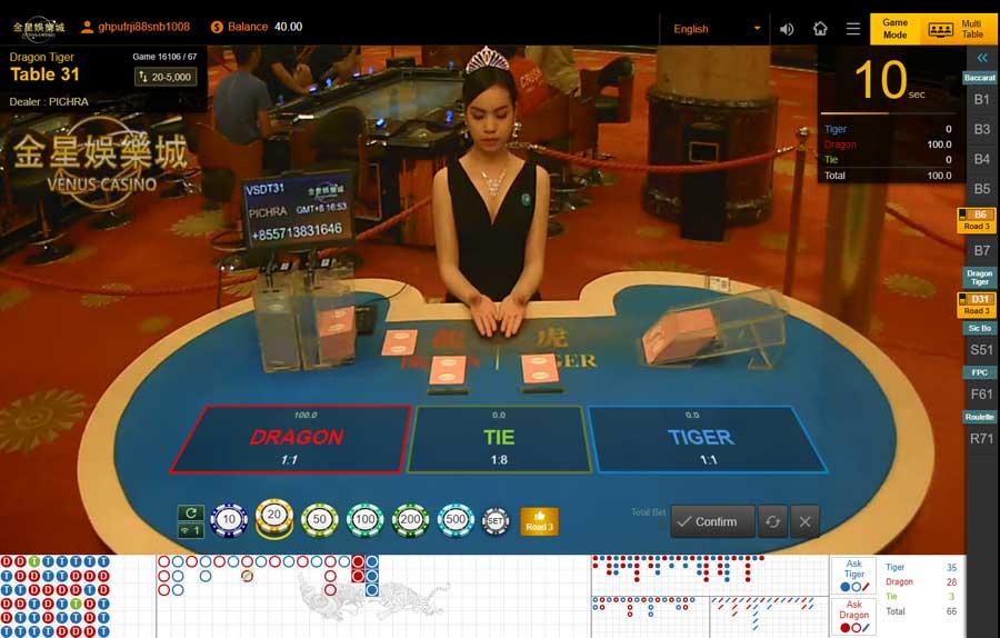 ไพ่เสือมังกร Dragon Tiger คาสิโนออนไลน์ Venus Casino