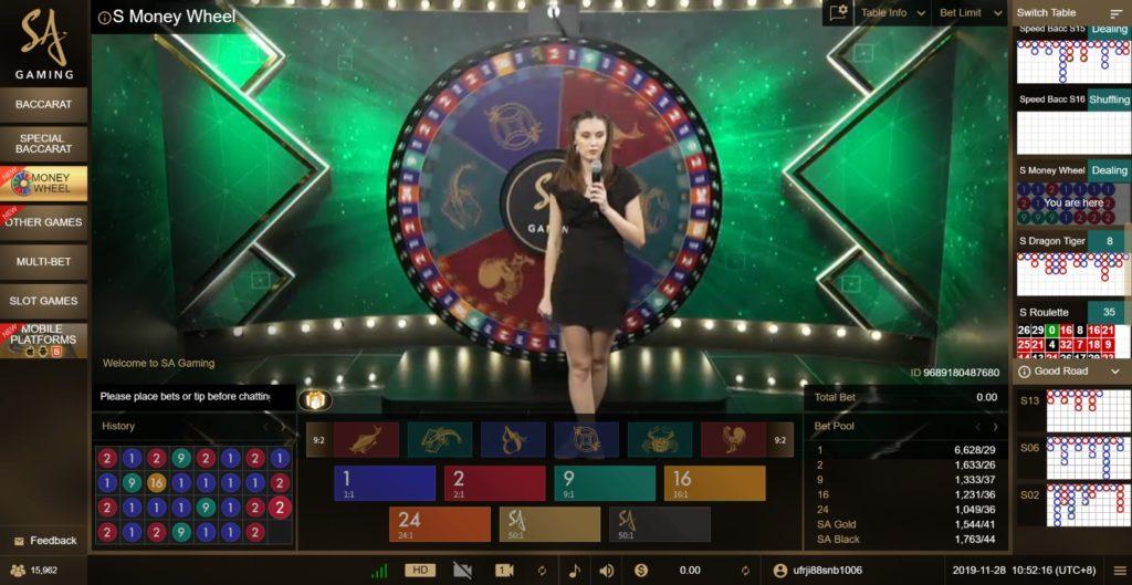 Money Wheel เกมส์คาสิโนน้องใหม่ จาก SA Gaming