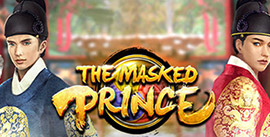 The Masked Prince  สล็อตออนไลน์ SA Gaming