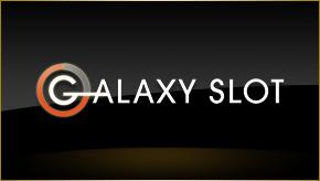 Galaxy Slot สล็อตออนไลน์