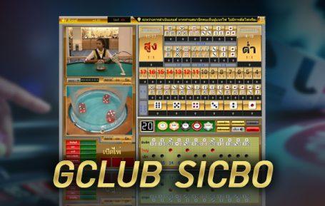 Gclub Casino ไฮโลออนไลน์