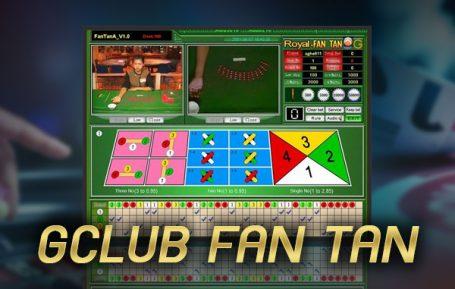 Gclub Casino กำถั่วออนไลน์