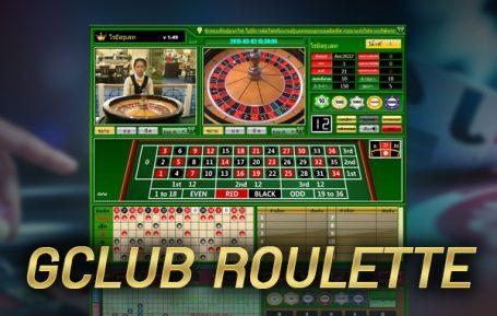 Gclub Casino รูเล็ตออนไลน์
