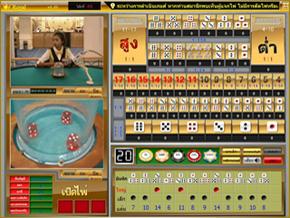 ไฮโล Gclub Royal Casino