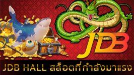 JDB Hall Slot Game