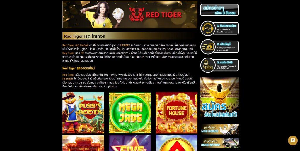 Demo Red Tiger Slot