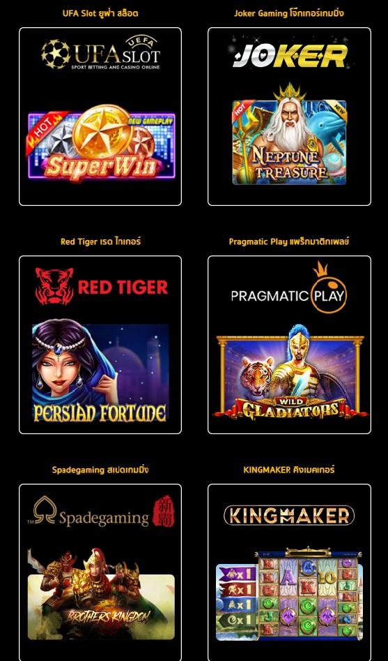 new games ufabet เกมสล็อตเปิดใหม่ RT slot