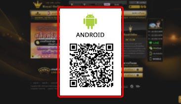 ดาวน์โหลด Gclub Android Application (แอนดรอยด์)