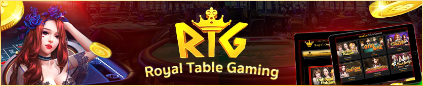 RTG บริการเกมส์ไพ่ Royal Table Games ของจีคลับ