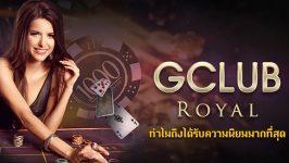 Royal Online เว็บพนันออนไลน์ เกมส์สล็อตออนไลน์ อันดับ 1