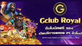 Gclub royal ทางเข้า gclub มือถือ สมัครฟรีเครดิต
