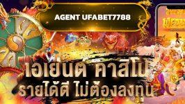เป็นเอเย่นต์ เว็บพนัน Agent UFABET ดีไหม ?